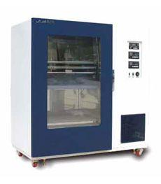 Многосекционный шейкер-инкубатор LabTech LSI-5M